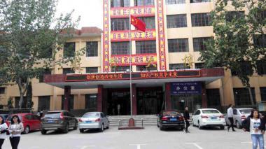 运城农学院
