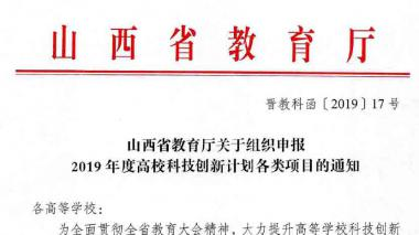 亚搏体育app官网下载农学院